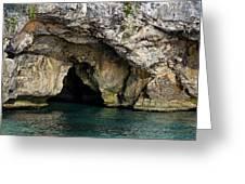 Underwater Cave Greeting Card