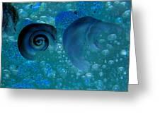 Underwater Eye Greeting Card