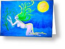 Underwater Fantasy Greeting Card