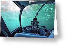 Underwater Ship Blue Ocean Greeting Card
