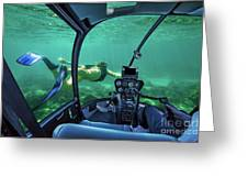 Underwater Submarine Woman Greeting Card