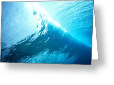 Underwater Wave Greeting Card