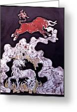 Unicorn And Red Bull Greeting Card