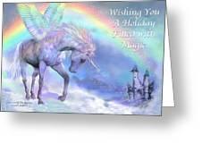Unicorn Of The Rainbow Card Greeting Card