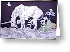 Unicorn Pauses Greeting Card