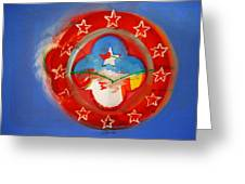 Union Blue Greeting Card