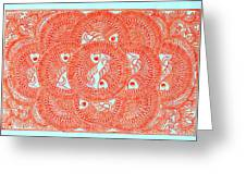 Union  Orange Greeting Card