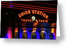 Union Station Lights Greeting Card