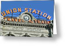 Union Station Sign Greeting Card