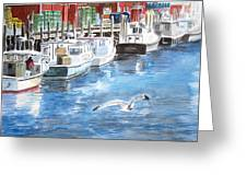 Union Wharf Greeting Card