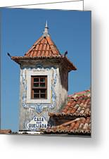 Unique Architecture At Sintra In Portugal Greeting Card