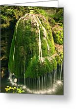 Unique Famous Amazing Bigar Waterfall Greeting Card