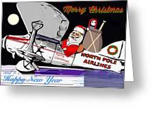 Unique Greets Original Holiday Greeting Card  Greeting Card