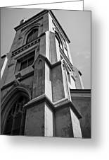 Unitarian Church Charleston Sc Greeting Card