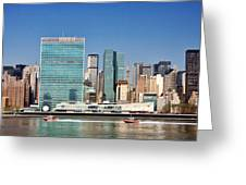 United Nations Building Greeting Card