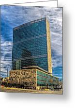 United Nations Headquarters Greeting Card