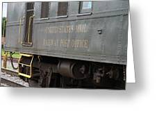 United States Mail Railway Post Office Box Car Greeting Card