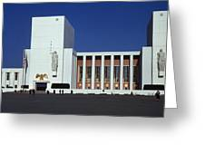 United States Pavilion Lc Greeting Card