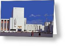 United States Pavilion R Greeting Card