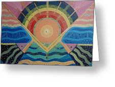 Unity I Oneness Greeting Card