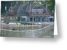University Barge Club - Philadelphia  Greeting Card