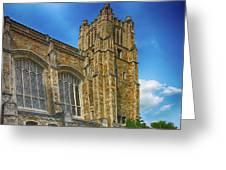 University Of Michigan Ann Arbor Greeting Card