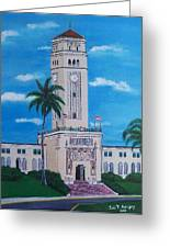 University Of Puerto Rico Tower Greeting Card