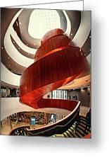 University Of Sydney Business School Interior IIi Greeting Card