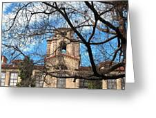 University Tower Mason Hall - Pomona College - Framed By Trees Greeting Card