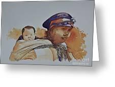 Unknown Circa 1942-1959 Greeting Card