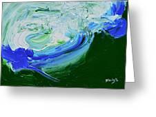 Unrestful Sea Greeting Card