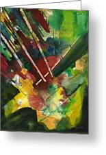 Untitled Abstract Greeting Card
