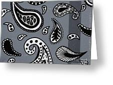 Untitled Paisley 1 Of 3 Greeting Card
