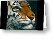 Untitled Tiger Greeting Card