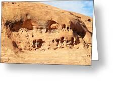 Unusual Rock Formation Greeting Card