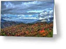 Up In The Clouds Blue Ridge Parkway Mountain Art Greeting Card