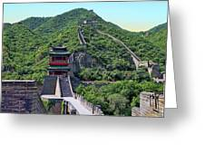 Up The Great Wall Greeting Card