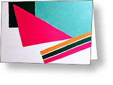 Uphill Greeting Card