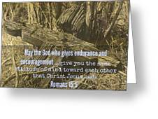 Uplifting211 Greeting Card