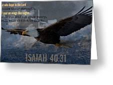 Uplifting217 Greeting Card