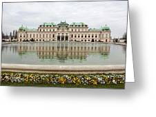 Upper Belvedere And Its Reflection  Greeting Card