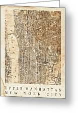 Upper Manhattan Greeting Card