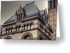Upper Stone Building Greeting Card