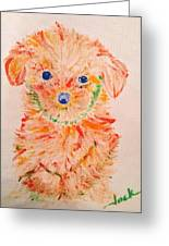 Upright Puppy Greeting Card