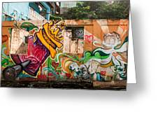 Urban Art 1 Greeting Card