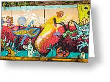 Urban Art 4 Greeting Card