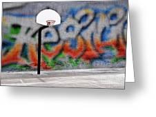 Urban Basketball Hoop Inner City Innercity Wall And Asphalt In O Greeting Card