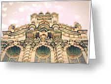 Urban Castle Greeting Card by Danielle Denham