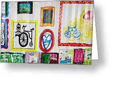 Urban Container Art V Greeting Card