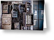 Urban Decay  Fuse Box Greeting Card